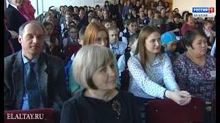 В Горно-Алтайске прошло НОУ для учащихся начальных классов