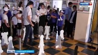 Шахматная рокировка: со стола на пол