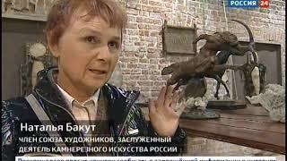 Лучшие камнерезы и скульпторы Бурятии и Прибайкалья представили свои работы на выставке в Иркутске