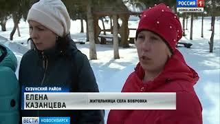 В Новосибирской области в сельской школе рухнула стена