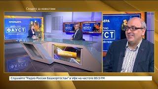 Интервью с режиссером Георгием Исаакяном