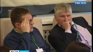 «Инвестировать надо в туризм на Байкале»  В Иркутске прошел бизнес форум SberTalks
