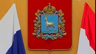 Самарские спортсмены получат поддержку для усиленной подготовки к предстоящей олимпиаде