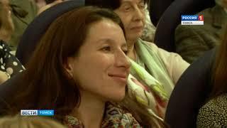 Вести-Томск, выпуск 20:45 от 09.10.2018