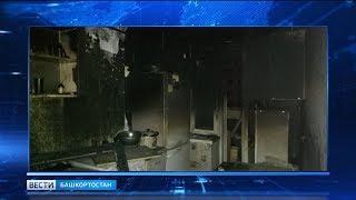 В Башкирии ночью при пожаре пострадали два человека