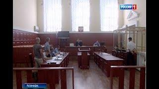 В Ростове начали рассматривать дело экс-судьи Светланы Мартыновой