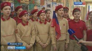 Ряды Юнармии пополнили новобранцы из нескольких йошкар-олинских школ - Вести Марий Эл