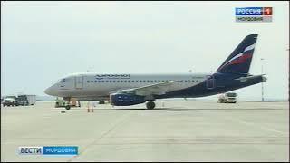 Госпогранкомиссия «ЗА» сохранение навсегда в аэропорту Саранска пункта пропуска через государственну