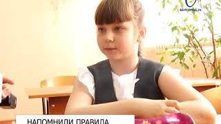Профилактическая акция «Внимание, дети» продолжается в Белгороде