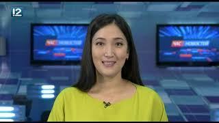 Омск: Час новостей от 17 сентября 2018 года (11:00). Новости