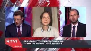 Новый скандал с утечкой данных. Как информация пользователей Facebook попала в Mail.ru