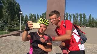 Молодожёны из Тюмени приехали в Саратов на велосипедах