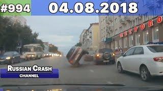 ДТП. Подборка на видеорегистратор за 04.08.2018 Август 2018