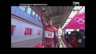 Олимпиада: итоги 8-го дня