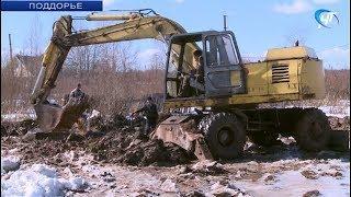 Коммунальные службы села Поддорье продолжают устранять аварию на водопроводной сети