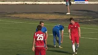 Кострома остается без профессионального футбола?