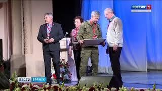 """В Брянске завершился """"Международный форум победителей"""""""