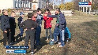 Учитель физкультуры из Советского района организовал Республиканский фестиваль спорта
