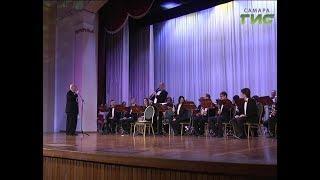"""В Самаре прошёл второй музыкальный фестиваль """"Когда мои друзья со мной"""""""