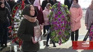 Мордовия простилась с Николаем Еналеевым