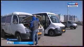 Астраханцы против переноса маршрута №12 с улицы Свердлова на Красную Набережную