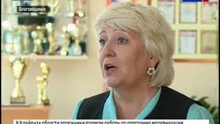 Безопасность амурских учебных заведений проверяют после трагедии в Керчи
