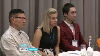 В Ижевске впервые прошел Республиканский образовательный салон