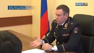 Полиция прекратила расследование по делу директора «СМУ КПД»
