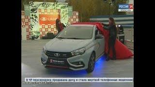 В Чебоксарах прошла презентация нового отечественного спортивного автомобиля