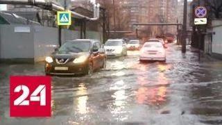 В Краснодаре тысячи людей оказались без энергоснабжения - Россия 24