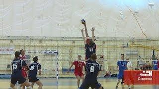 В Саранске завершился 1 тур финального этапа чемпионата России по волейболу 1 лиги ЦФО