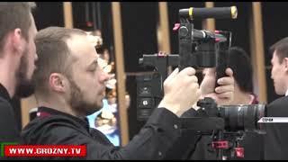 Делегация из Чечни приняла участие в инвестиционном форуме в Сочи