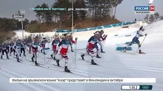 Мордовия в марте примет IX зимнюю Спартакиаду учащихся 2019 года