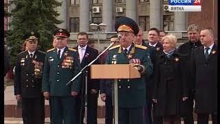 Парад Победы на Театральной площади г. Киров 9 мая 2018 года. (ГТРК Вятка)
