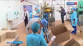 Смоленск вошел в тройку лидеров федерального проекта