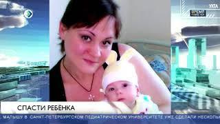 Спасти ребенка: Дамир Атанасов