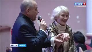 В Брянске прошёл благотворительный концерт Геннадия Каменного