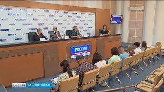 Пресс-конференция, посвященная Чемпионату МЧС России по пожарно-спасательному спорту