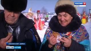 33 тысячи человек приехали отметить Масленицу в Новотырышкино