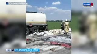 Семь автомобилей столкнулись на трассе Кропоткин-Ставрополь