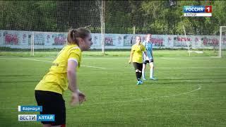 Женская футбольная команда «Алтай» дважды проиграла гостям из Новосибирска