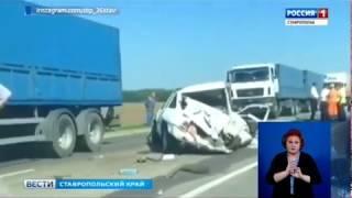 Рейсовый автобус столкнулся с легковушкой. Два человека погибли