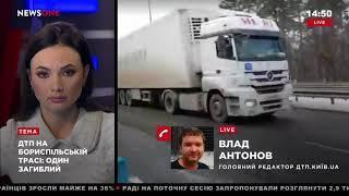 ДТП на Бориспольской трассе в Киеве. Погиб один человек 26.02.18