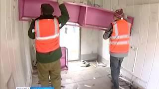 В центре Красноярска продолжается снос павильонов