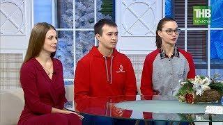 5 декабря в России отмечается день добровольца: в чём заключается работа волонтёра? ТНВ