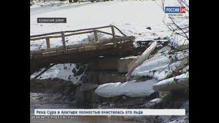 В деревне Шакулово Канашского района паводковые воды сдвинули с места мост и оставили  жителей без п