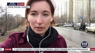 Падение российского фондового рынка. Корреспондент из Москвы о реакции россиян