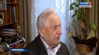 «Вести» поздравили Героя Советского Союза Дмитрия Бакурова с 95-летием