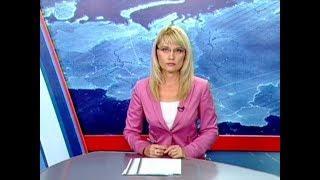 Вести Адыгея - 31.10.2018