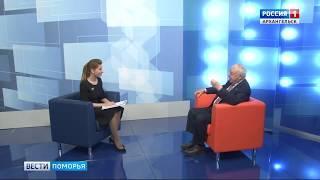 """Смотрите программу """"Эксперт"""" сегодня вечером на канале «Россия 24»."""